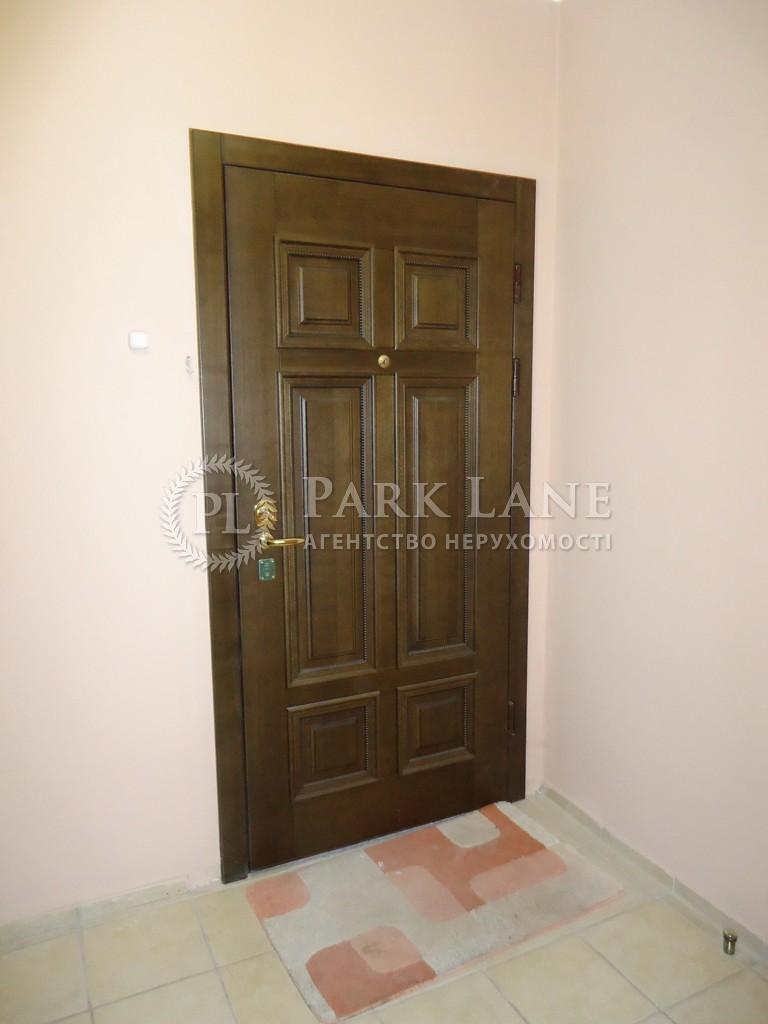Квартира ул. Щекавицкая, 30/39, Киев, J-22384 - Фото 17