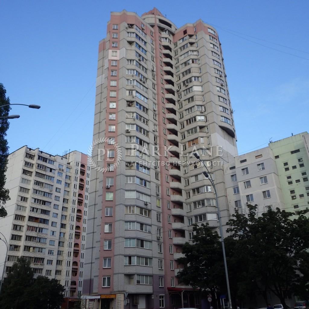 Квартира ул. Здолбуновская, 3г, Киев, Z-180391 - Фото 1