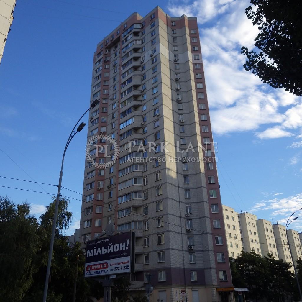 Квартира ул. Здолбуновская, 3г, Киев, Z-180391 - Фото 2
