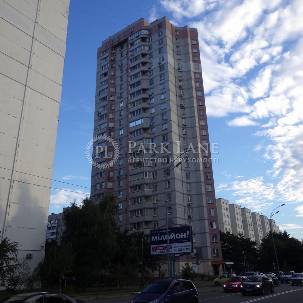 Квартира ул. Здолбуновская, 3г, Киев, Z-180391 - Фото 3