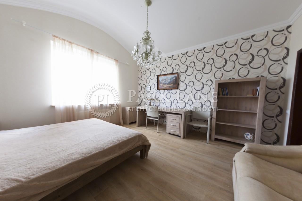 Дом B-91880, Садовая (Осокорки), Киев - Фото 15