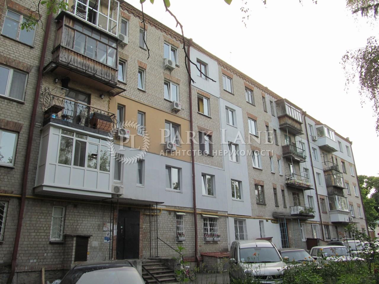 Квартира ул. Лаврская, 21, Киев, R-33190 - Фото 1