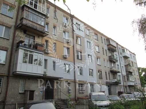 Квартира Лаврская, 21, Киев, Z-765501 - Фото