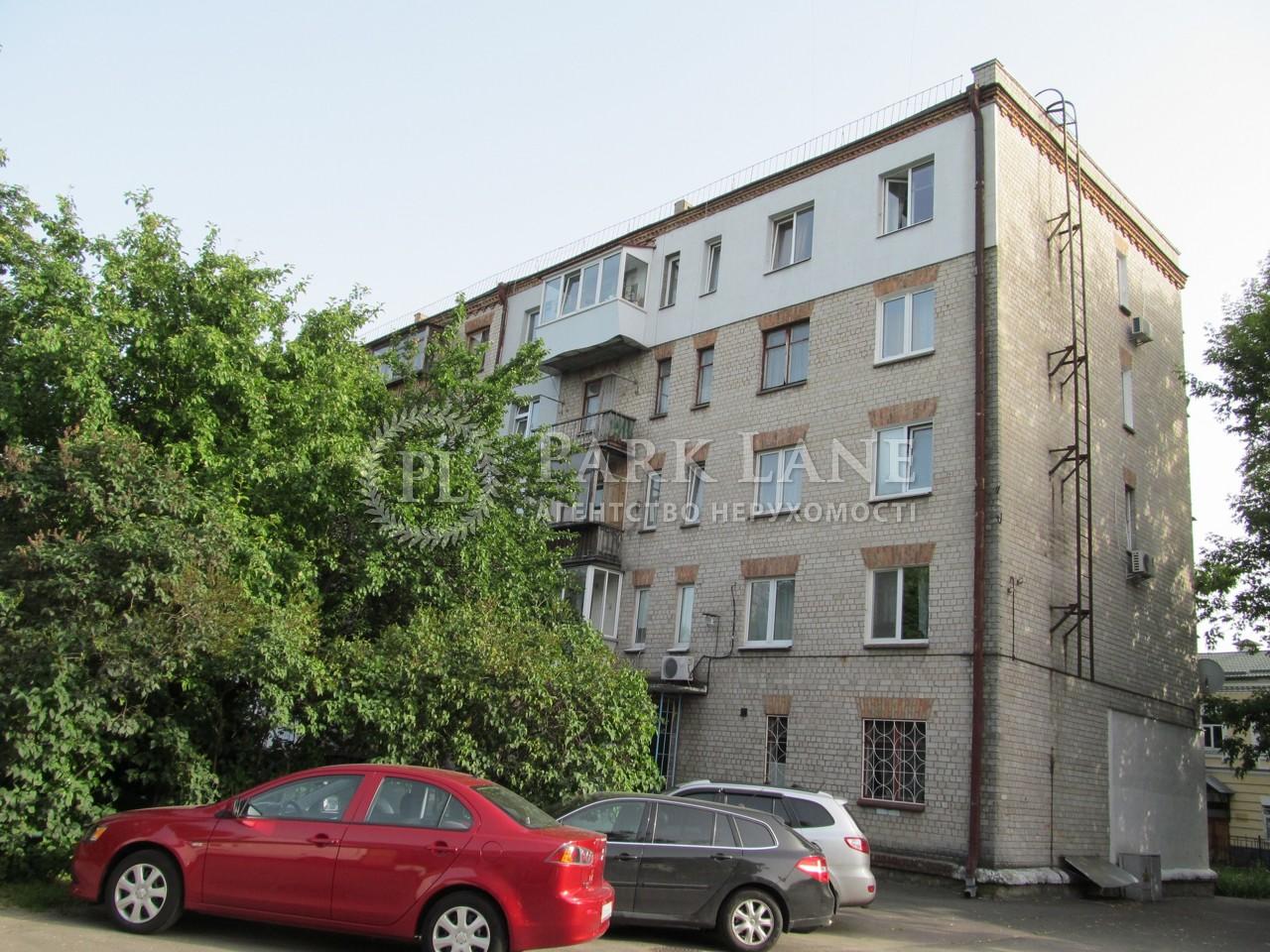 Квартира ул. Лаврская, 21, Киев, R-33190 - Фото 16