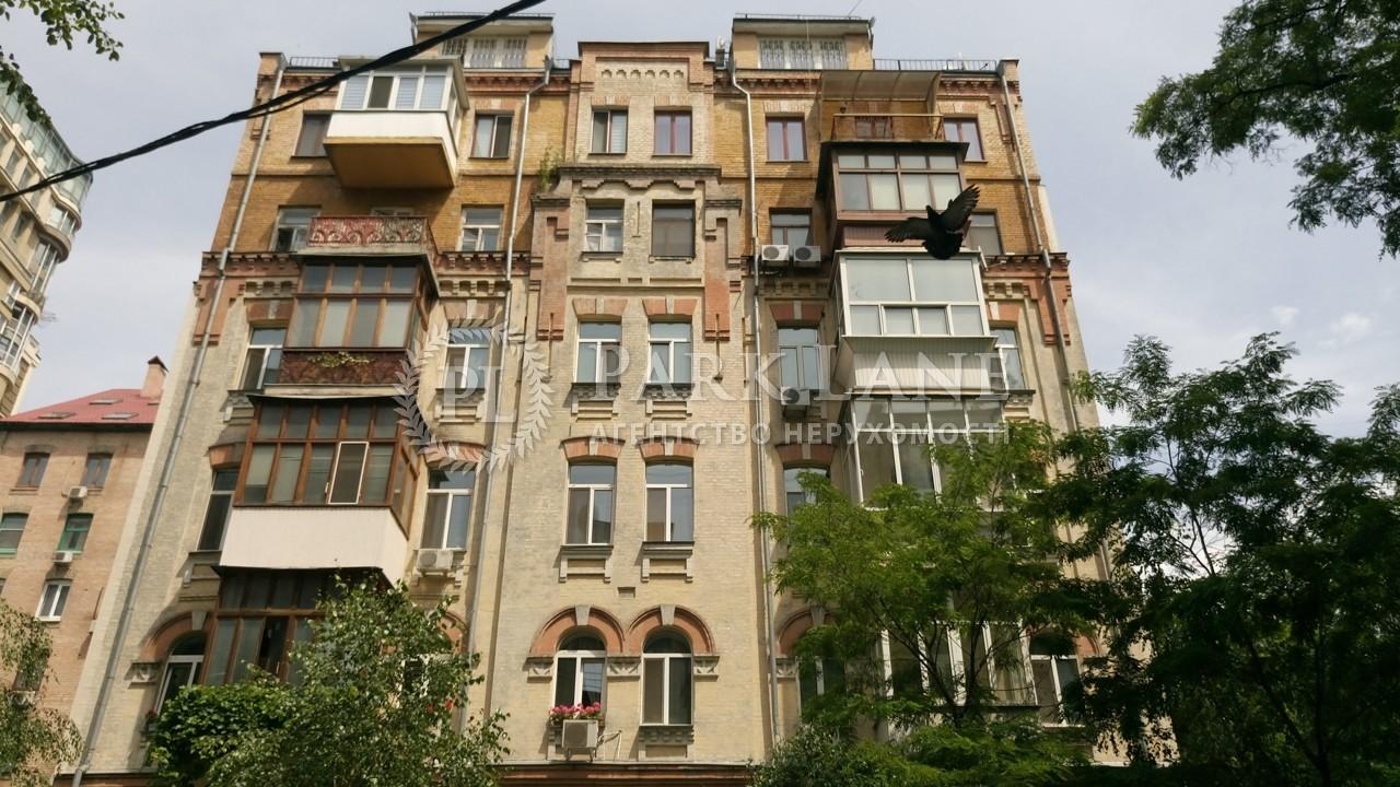 Офис, ул. Саксаганского, Киев, R-36504 - Фото 1