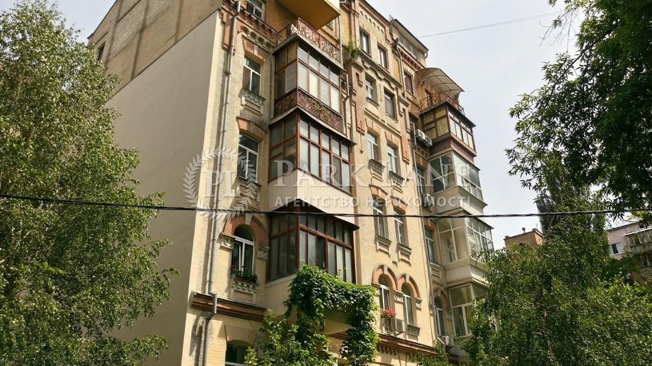 Офис, ул. Саксаганского, Киев, R-36504 - Фото 7