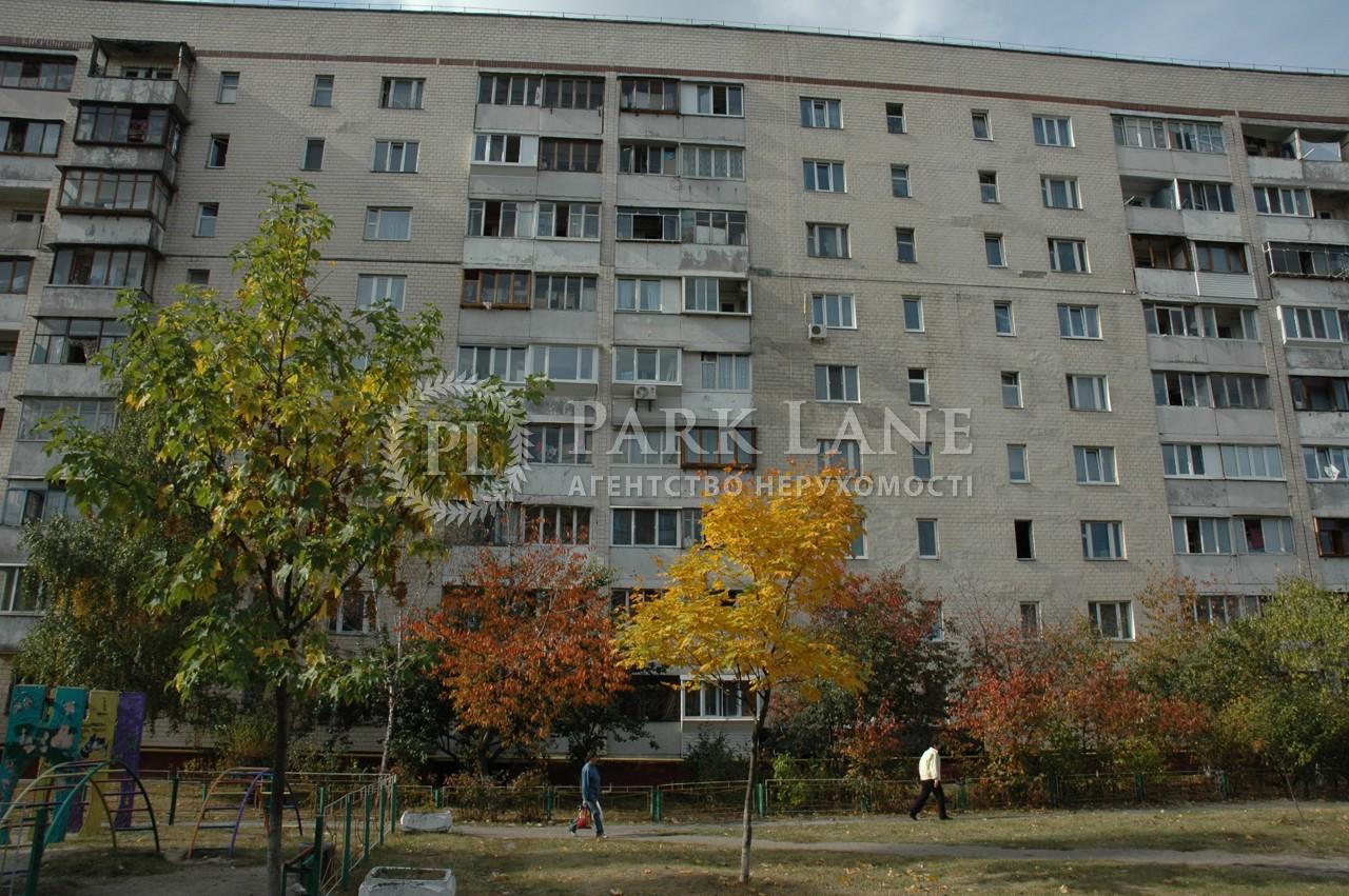Квартира ул. Сокальская, 6, Киев, Z-232786 - Фото 9