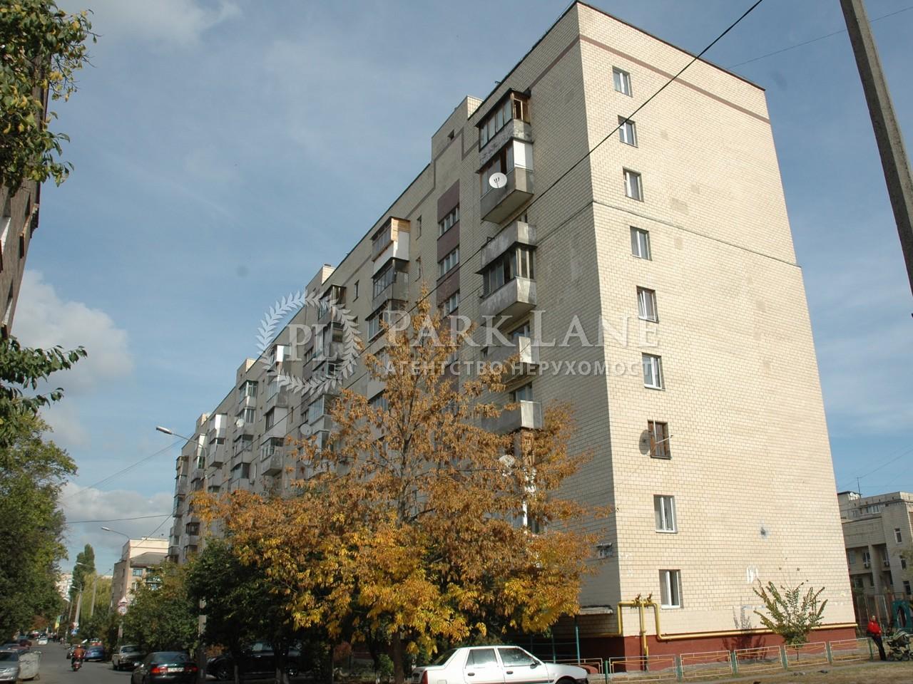 Квартира ул. Сокальская, 6, Киев, Z-232786 - Фото 1