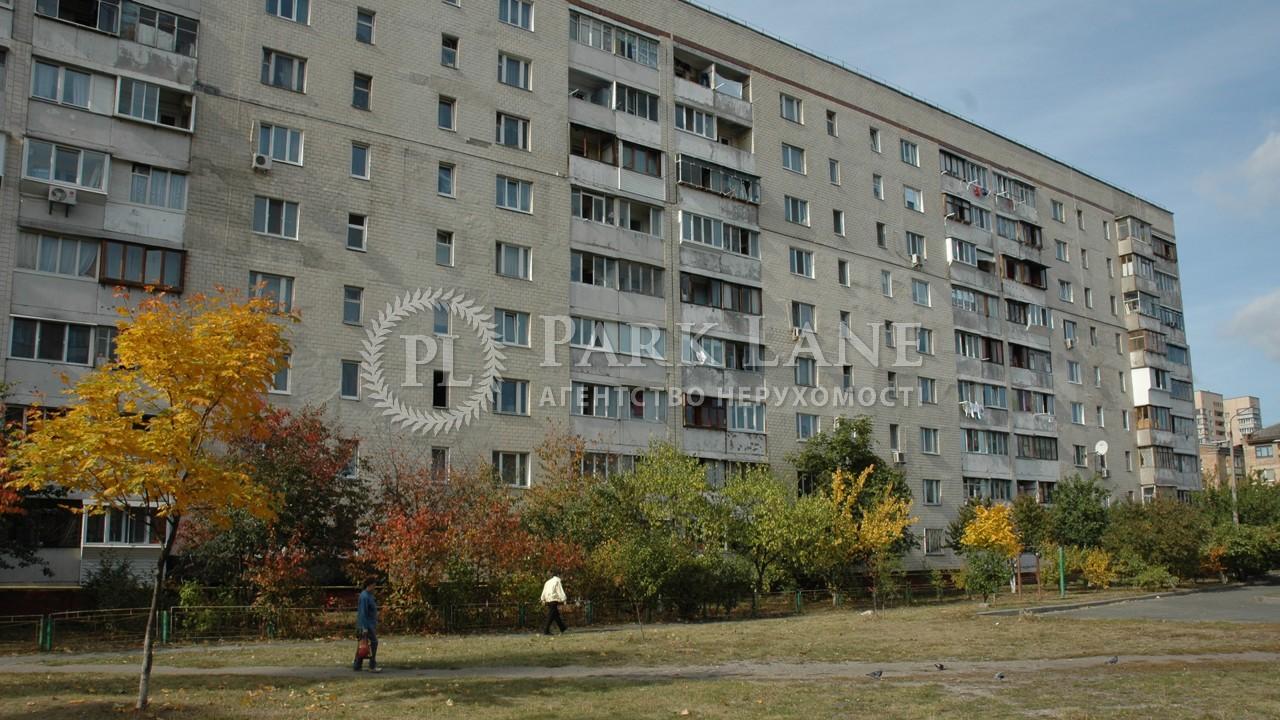 Квартира ул. Сокальская, 6, Киев, Z-232786 - Фото 10
