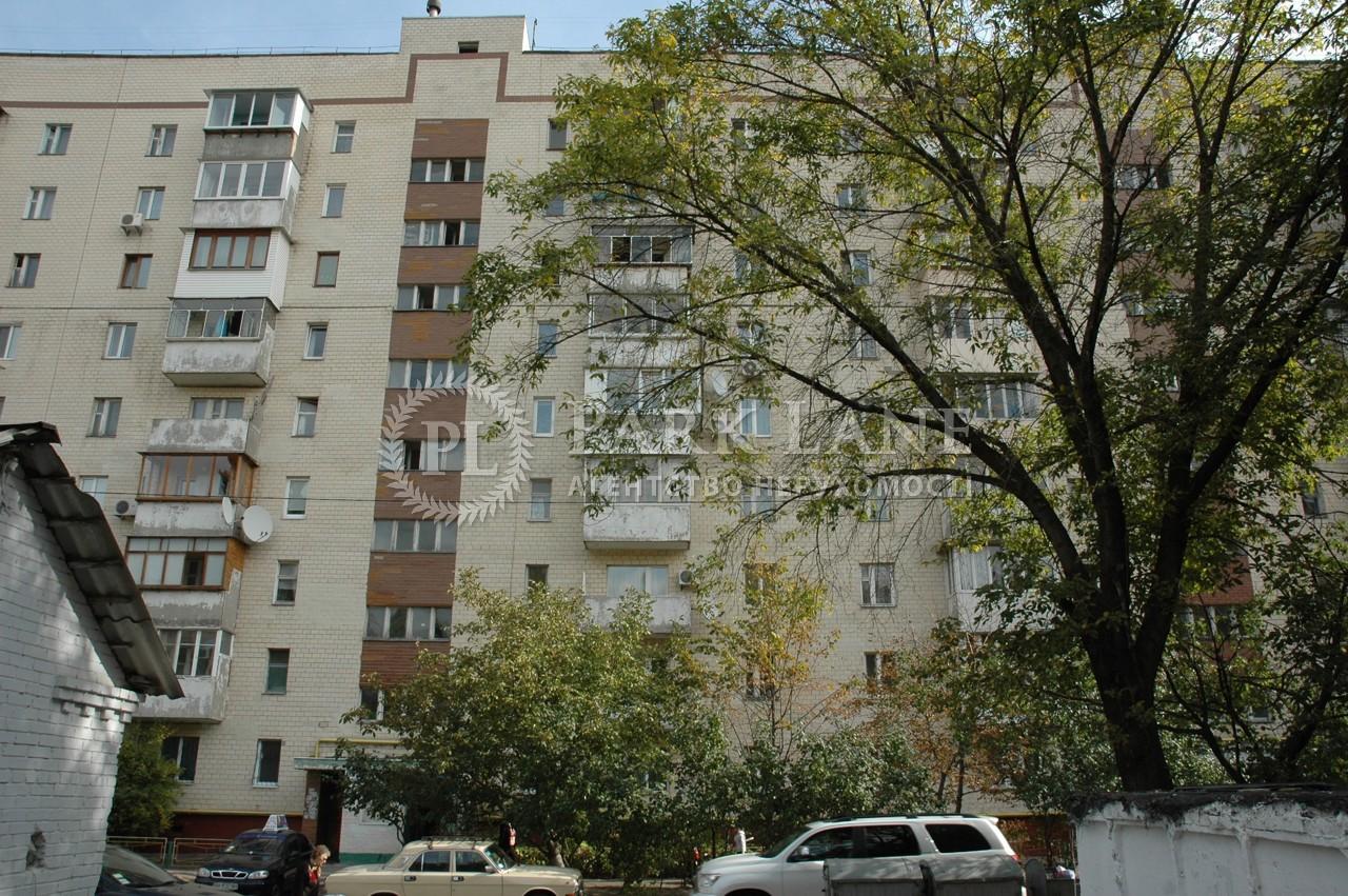 Квартира ул. Сокальская, 6, Киев, Z-232786 - Фото 11