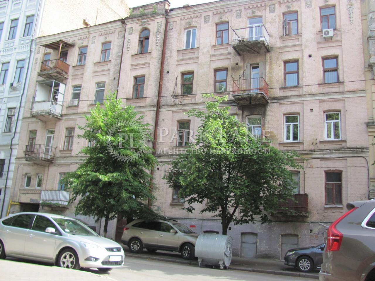 Квартира B-92381, Липинского Вячеслава (Чапаева), 7, Киев - Фото 1