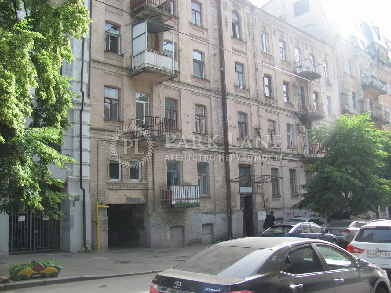 Квартира B-92381, Липинского Вячеслава (Чапаева), 7, Киев - Фото 2