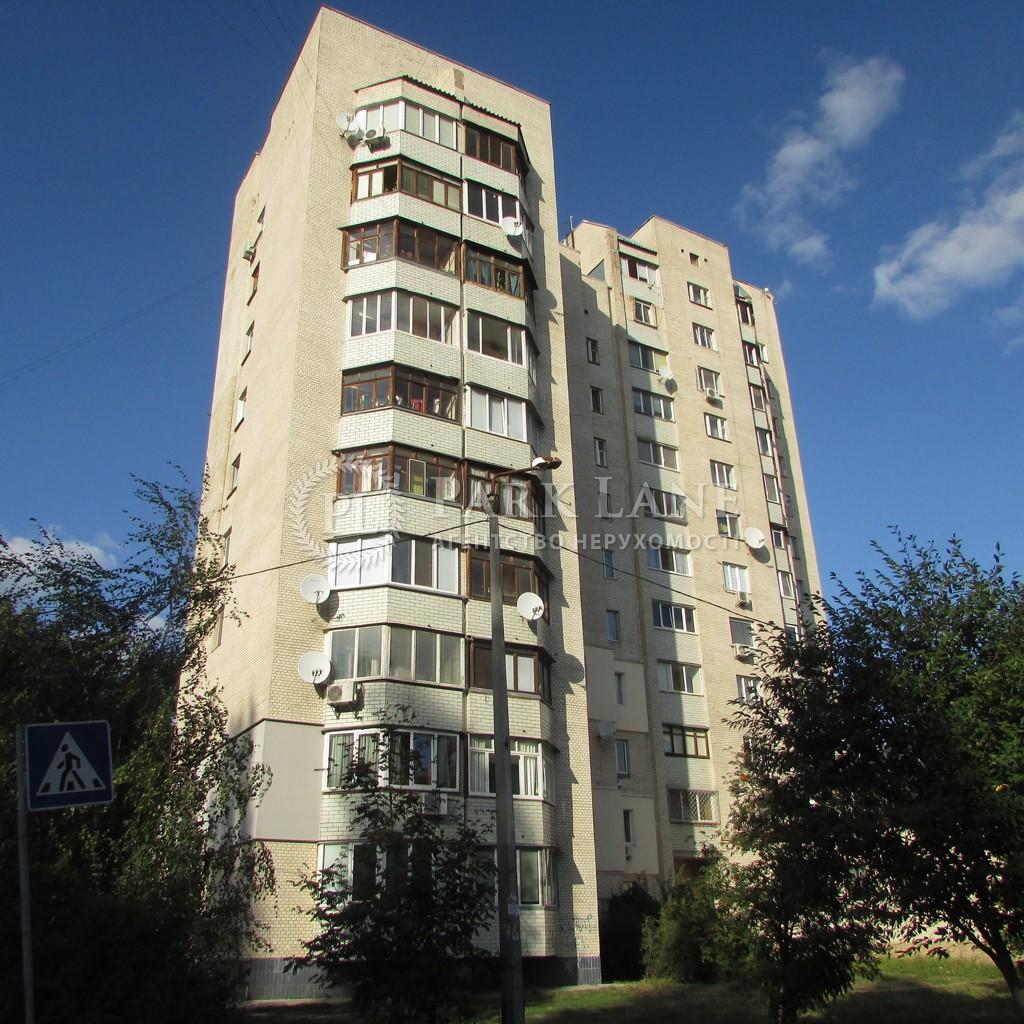 Квартира B-82315, Королева Академика, 2а, Киев - Фото 4