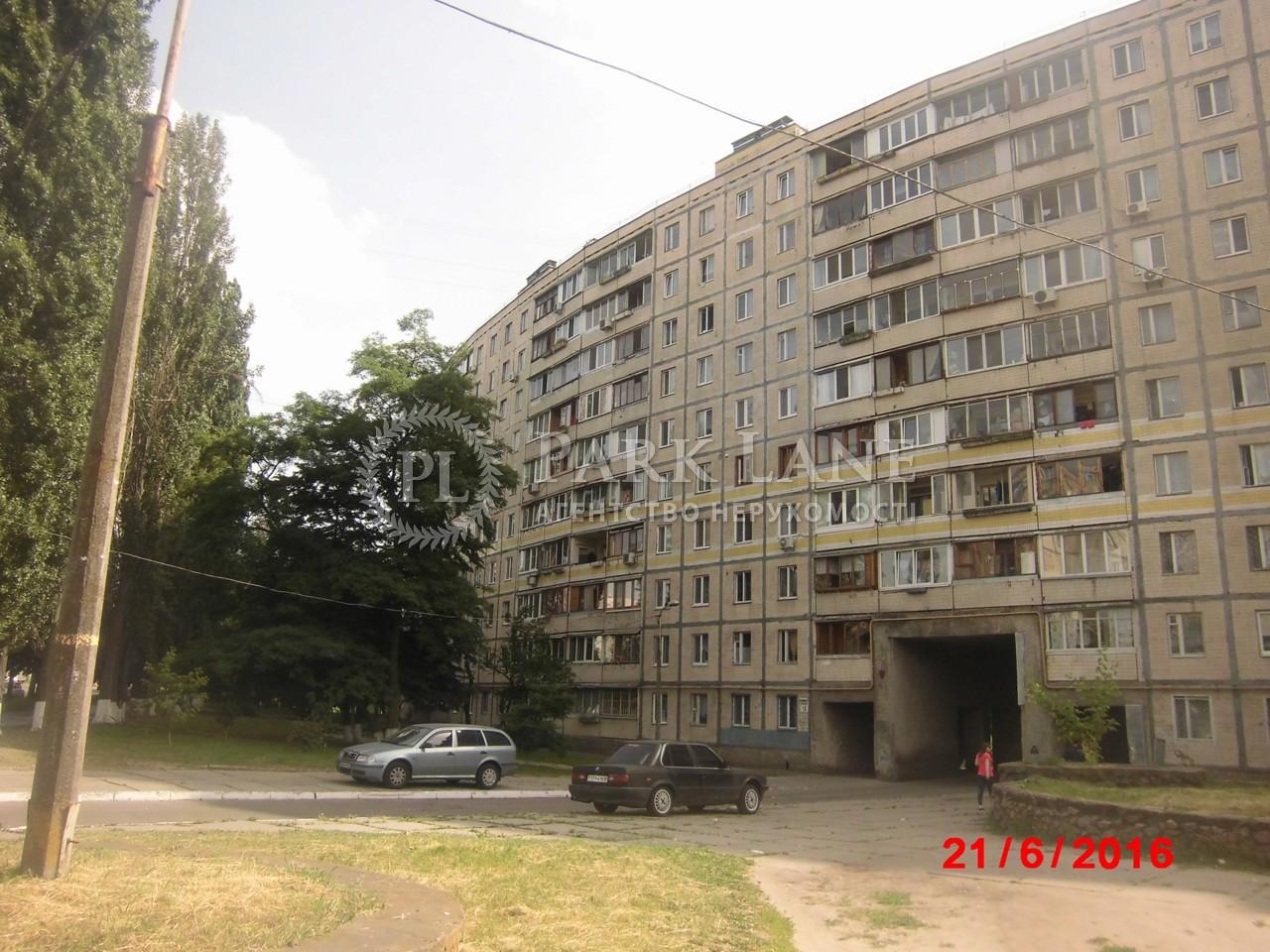 Квартира Порика Василия просп., 15а, Киев, J-14183 - Фото 1