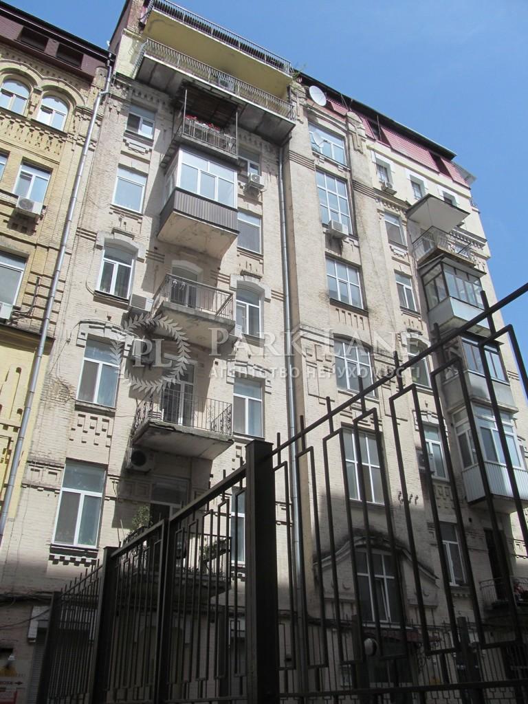 Квартира вул. Ярославів Вал, 14г, Київ, F-5142 - Фото 1
