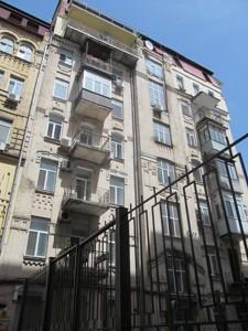 Нежитлове приміщення, N-17213, Ярославів Вал, Київ - Фото 1