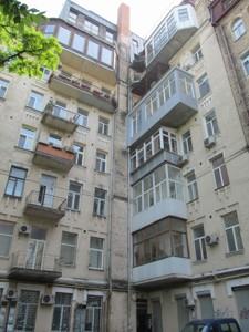 Нежитлове приміщення, N-17213, Ярославів Вал, Київ - Фото 2
