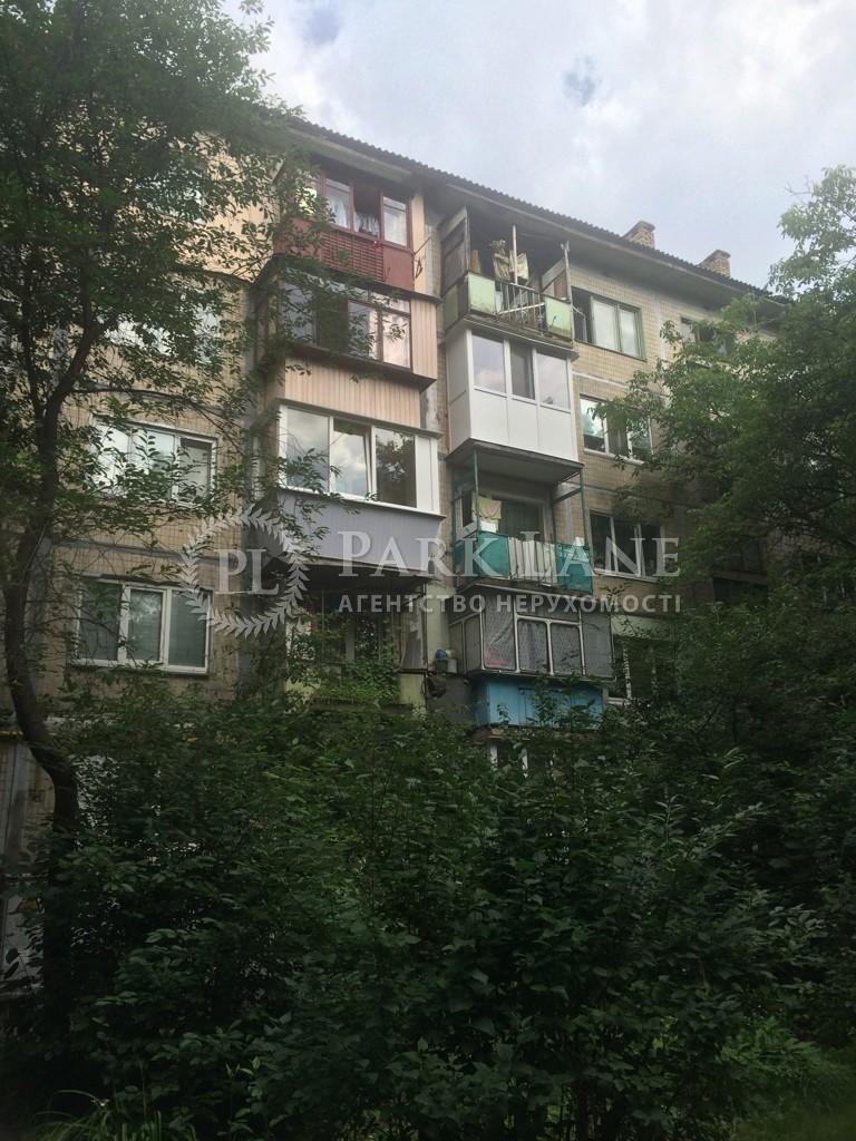 Квартира Z-391831, Волгоградская, 41, Киев - Фото 2