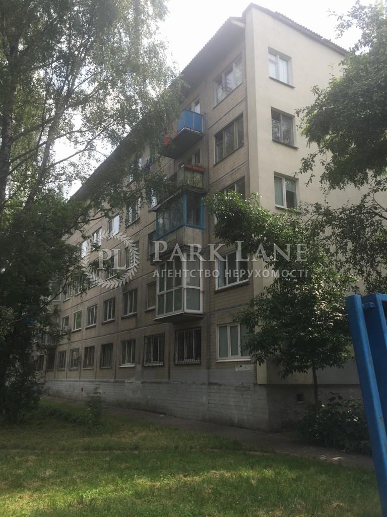Квартира Z-391831, Волгоградская, 41, Киев - Фото 1