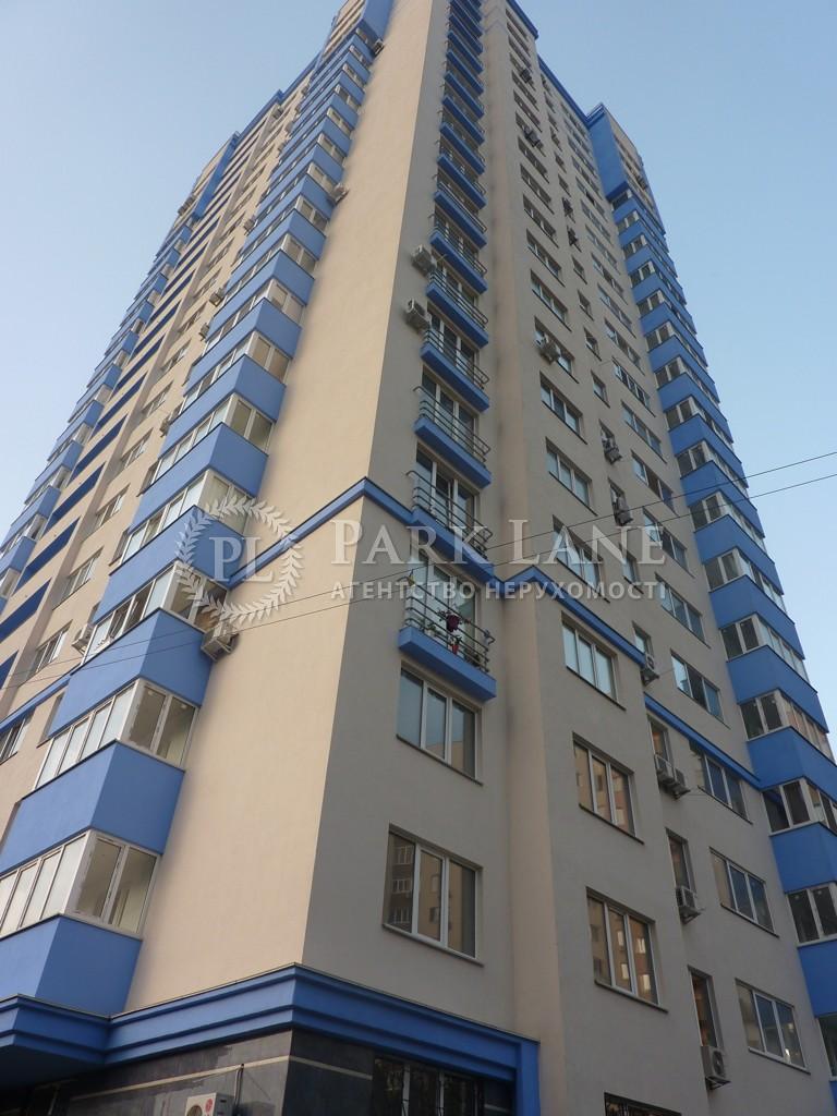 Квартира вул. Деміївська, 14, Київ, I-28681 - Фото 21
