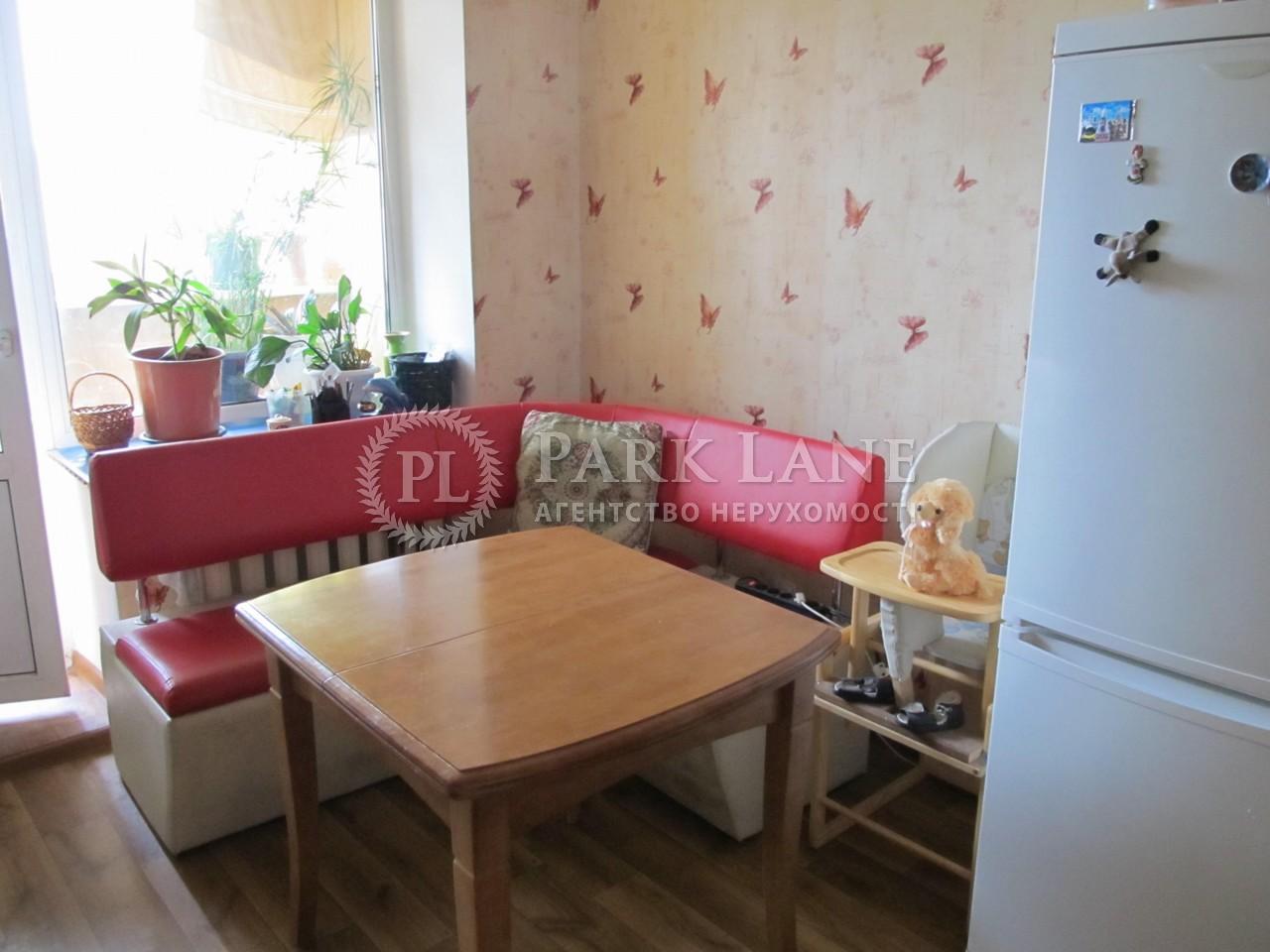 Квартира ул. Алма-Атинская, 39а, Киев, X-20188 - Фото 6