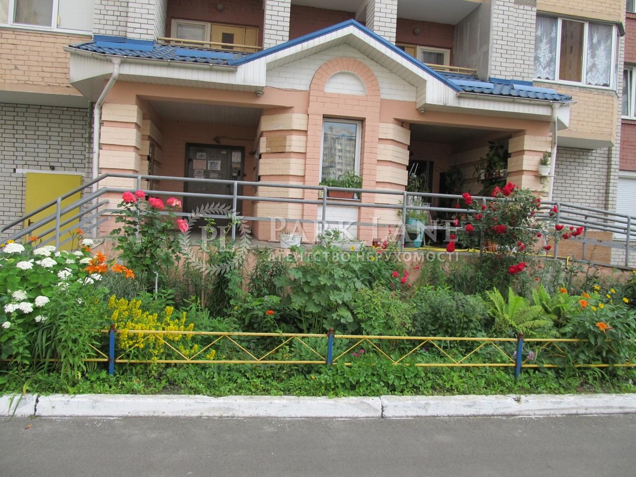 Квартира ул. Алма-Атинская, 39а, Киев, X-20188 - Фото 19