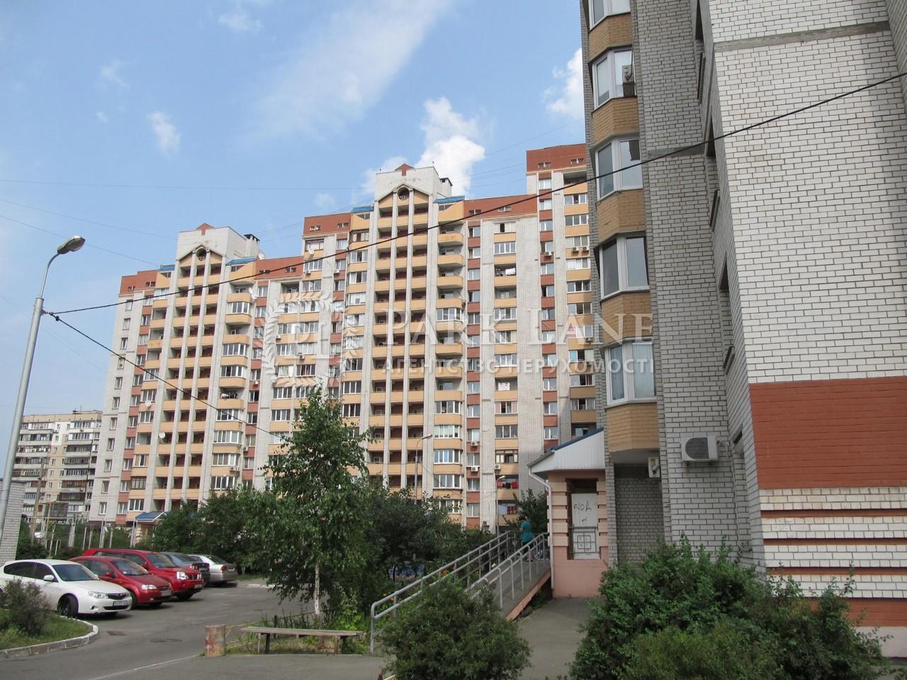 Квартира ул. Алма-Атинская, 39а, Киев, X-20188 - Фото 21