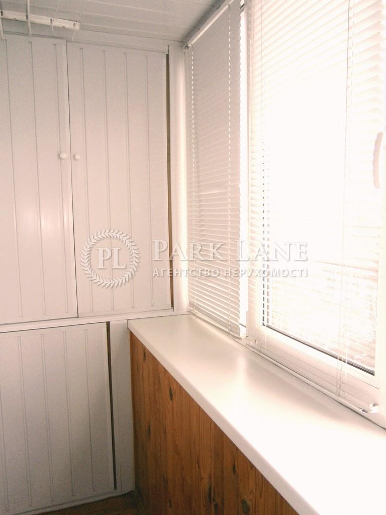 Квартира ул. Нищинского Петра, 6, Киев, F-5778 - Фото 10