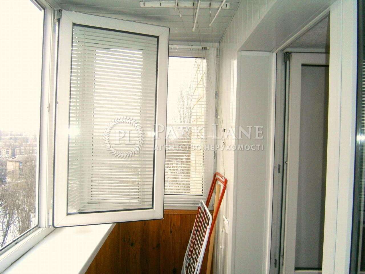 Квартира ул. Нищинского Петра, 6, Киев, F-5778 - Фото 9