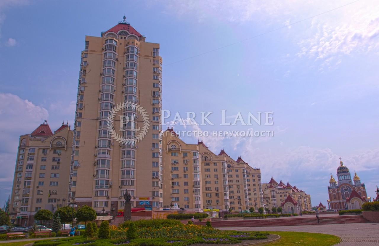 Квартира Героев Сталинграда просп., 24а, Киев, B-100865 - Фото 1