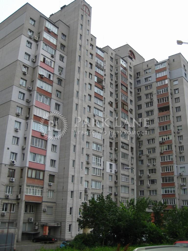 Квартира ул. Драгомирова Михаила, 4, Киев, J-24376 - Фото 6