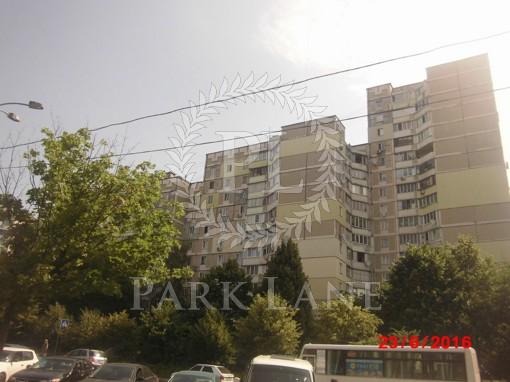 Квартира, Z-329133, 2