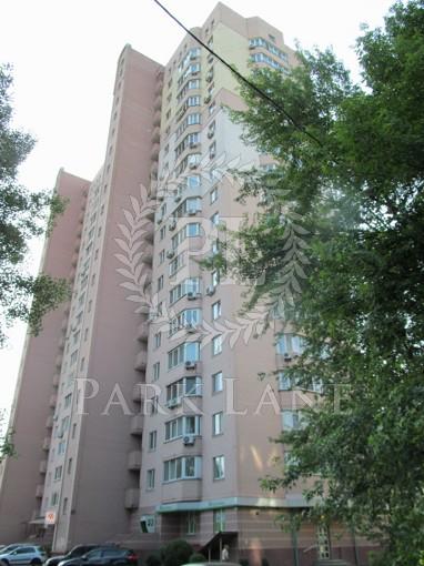 Квартира, Z-965424, 7а
