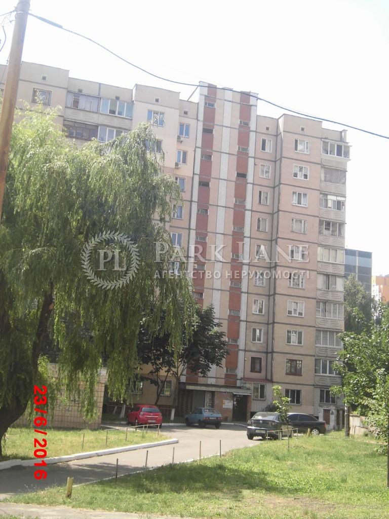 Квартира Правды просп., 9в, Киев, Z-143482 - Фото 1