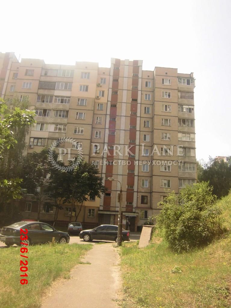 Квартира Правды просп., 9в, Киев, Z-143482 - Фото 5