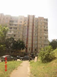 Квартира Z-143482, Правды просп., 9в, Киев - Фото 2