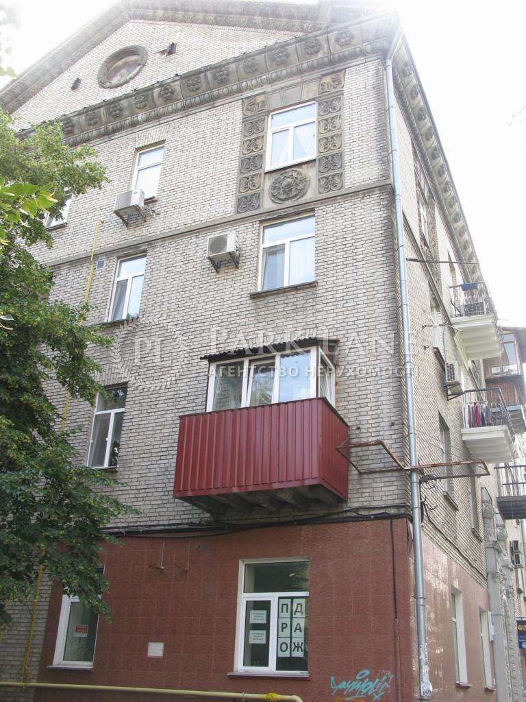Квартира ул. Рейтарская, 30, Киев, R-23545 - Фото 15