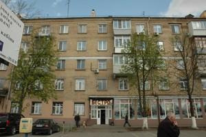 Квартира Z-214606, Лобановского просп. (Краснозвездный просп.), 57, Киев - Фото 2