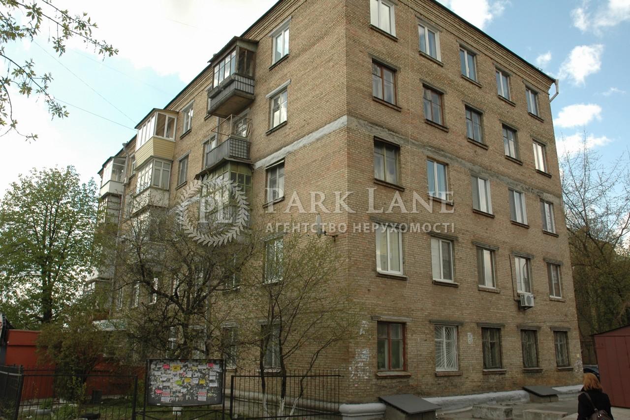 Квартира Лобановського просп. (Червонозоряний просп.), 57, Київ, B-79048 - Фото 6