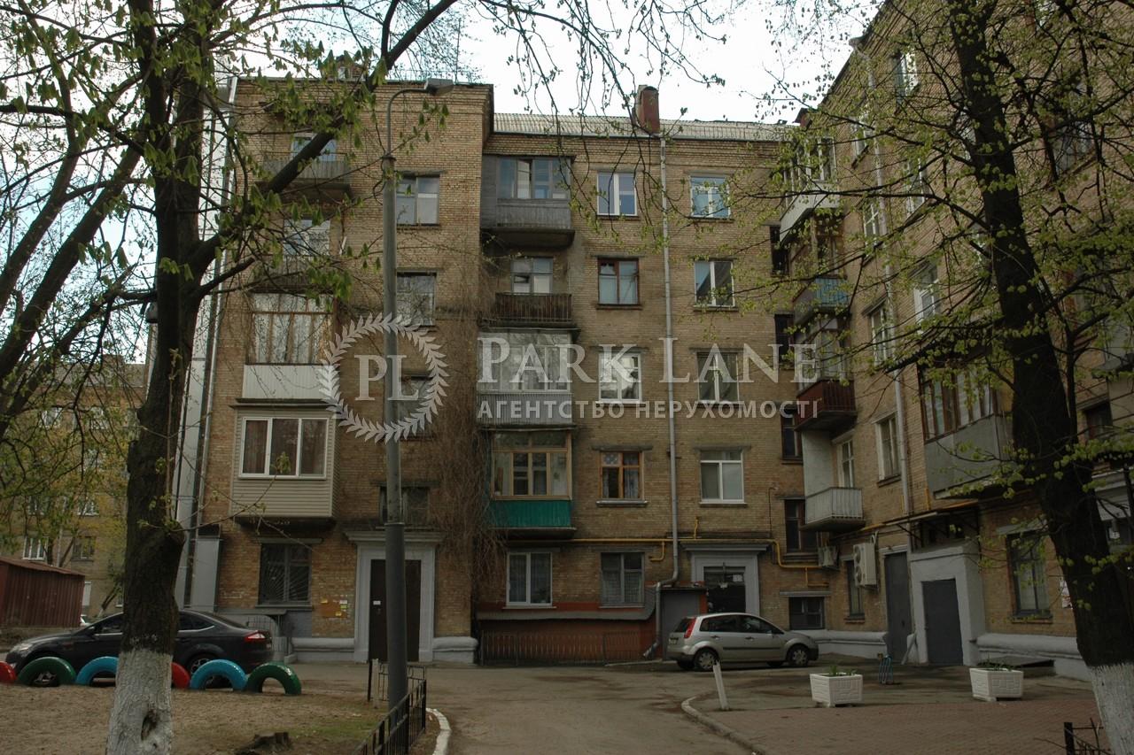 Квартира Лобановського просп. (Червонозоряний просп.), 57, Київ, B-79048 - Фото 8
