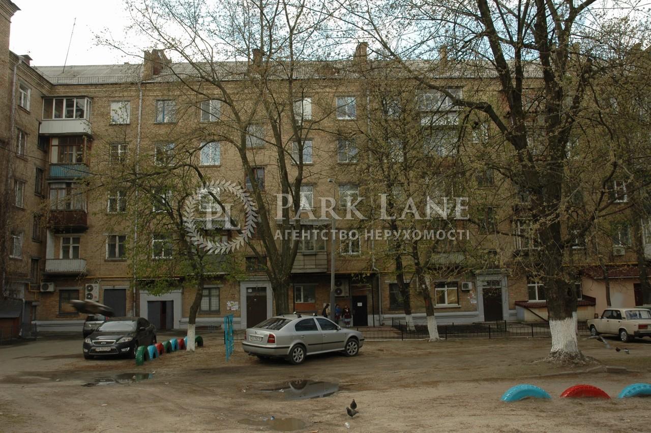Квартира Лобановського просп. (Червонозоряний просп.), 57, Київ, B-79048 - Фото 9