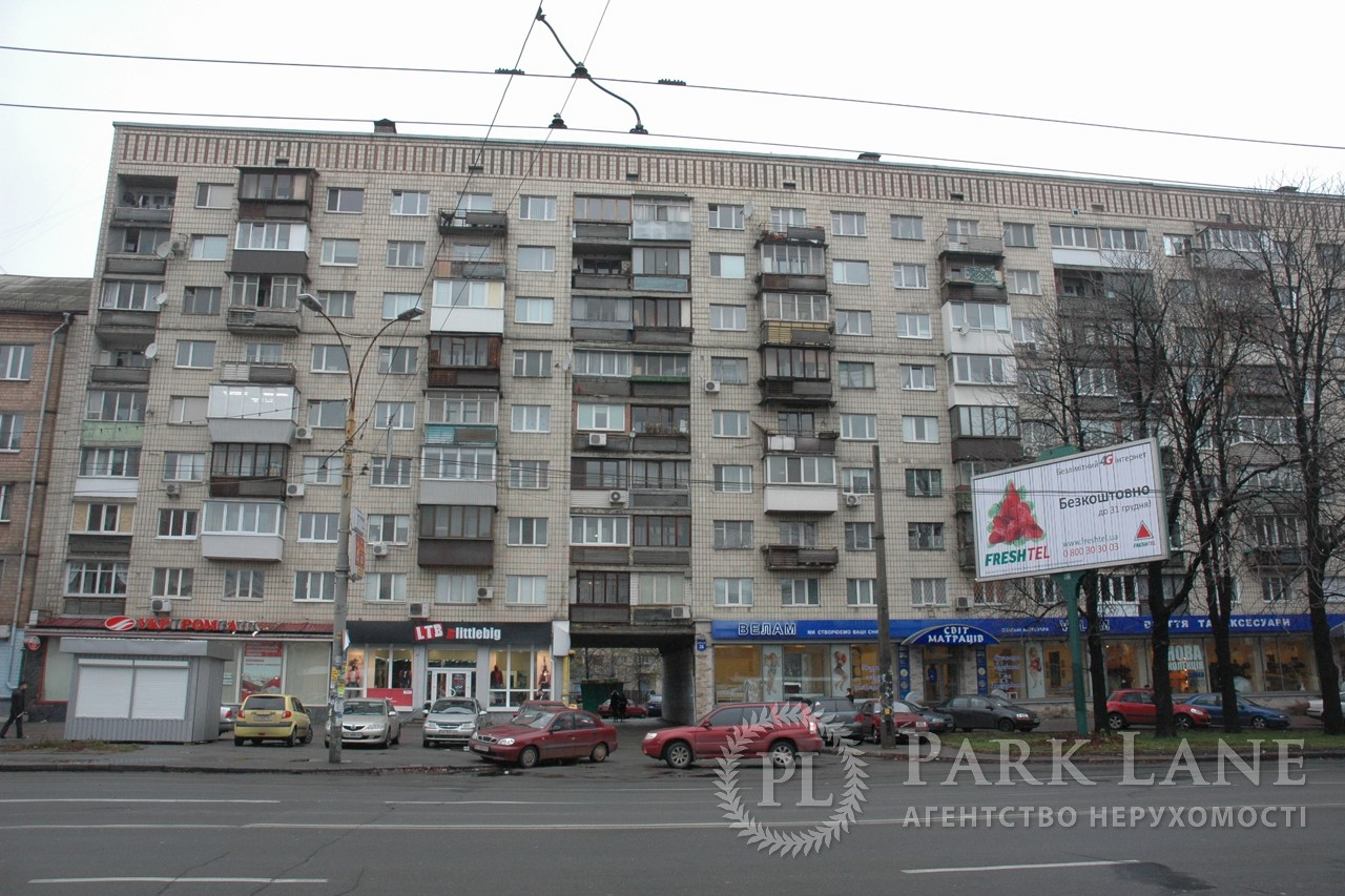 Квартира Воздухофлотский просп., 36, Киев, Z-37329 - Фото 1