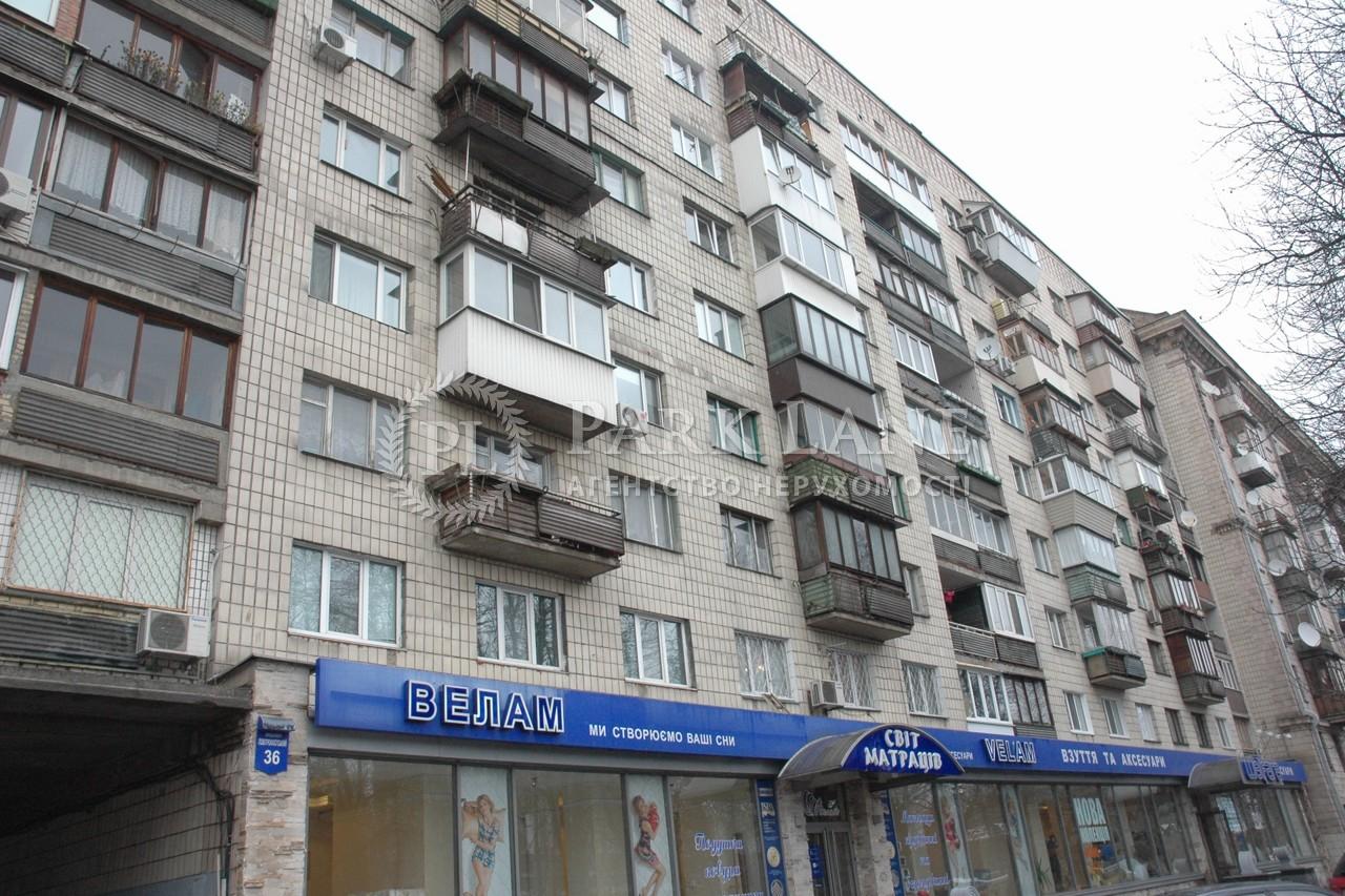Квартира Воздухофлотский просп., 36, Киев, Z-37329 - Фото 13