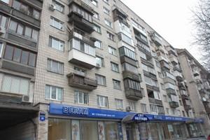 Квартира Z-37329, Воздухофлотский просп., 36, Киев - Фото 2