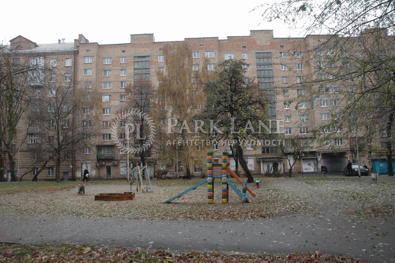Квартира Воздухофлотский просп., 36, Киев, Z-37329 - Фото 14