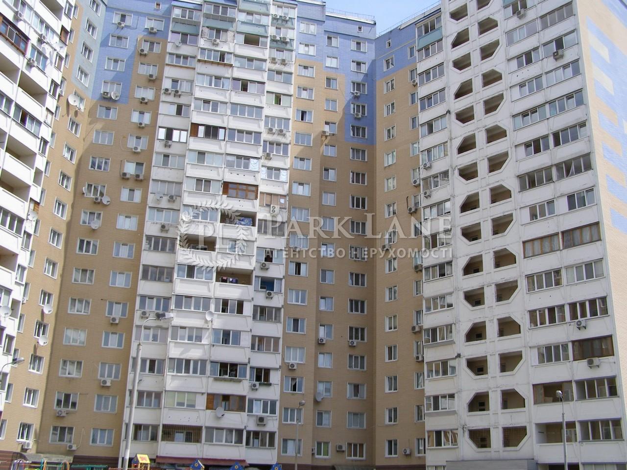 Нежилое помещение, Харьковское шоссе, Киев, Z-596836 - Фото 12