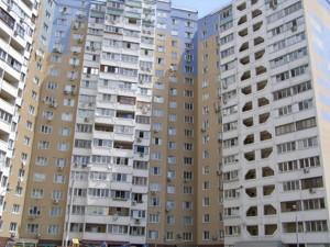 Квартира R-12434, Харьковское шоссе, 56, Киев - Фото 4