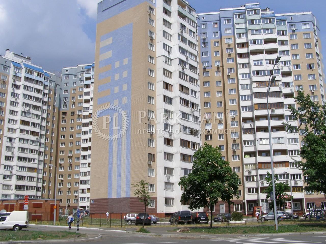 Нежилое помещение, Харьковское шоссе, Киев, Z-596836 - Фото 1