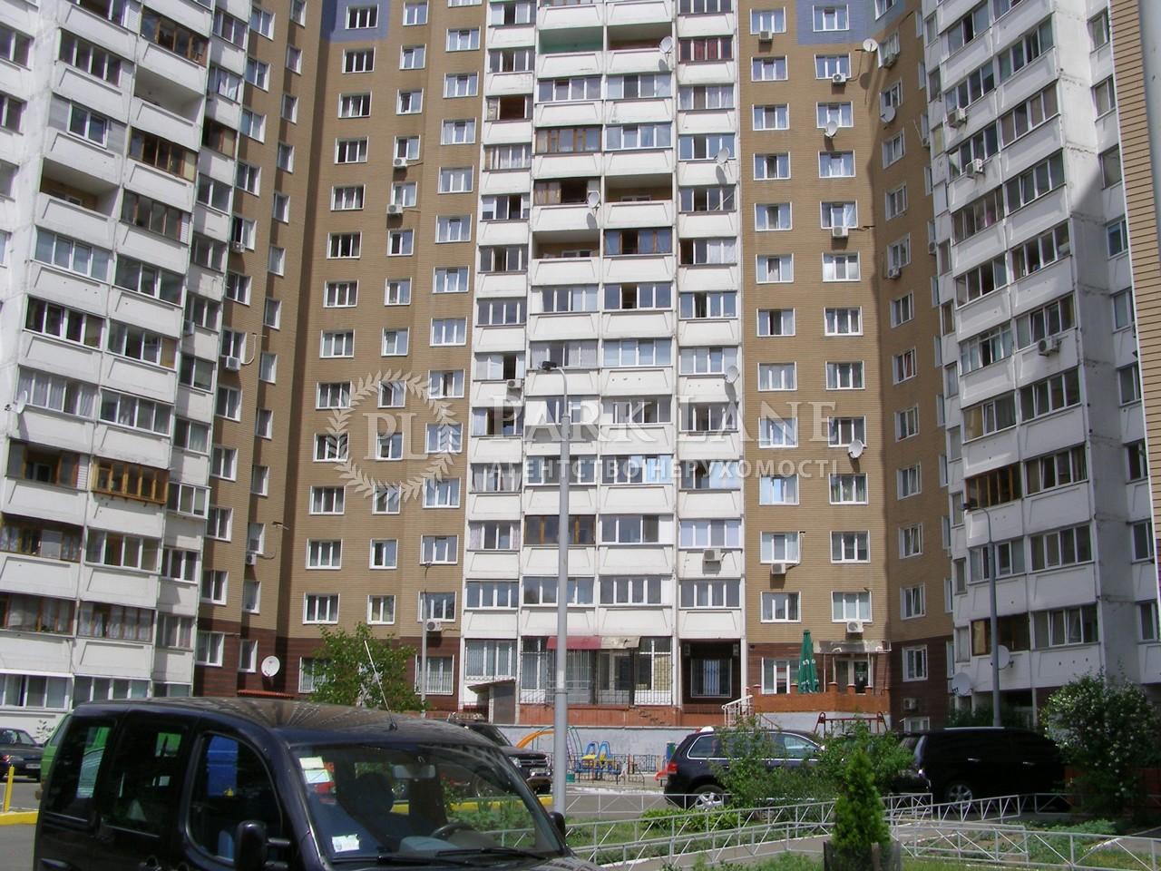 Салон краси, Харківське шосе, Київ, X-5599 - Фото 16