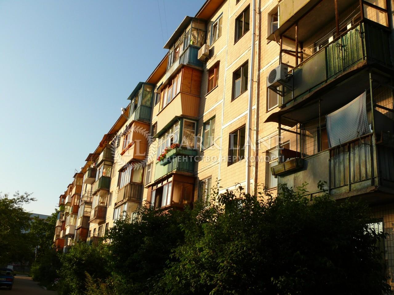 Квартира ул. Стражеско Академика, 11, Киев, Z-666936 - Фото 3